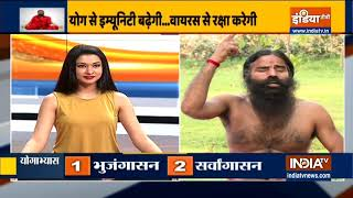 5 pranayam by Swami Ramdev to stay healthy
