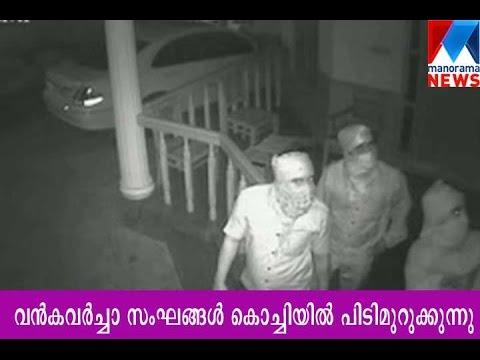 Kochi theft attempt CCTV visuals | Manorama News