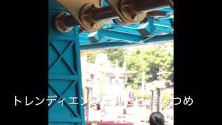 7月12日にトレンディエンジェルと三戸なつめ発見!! チャンネル登録そ...