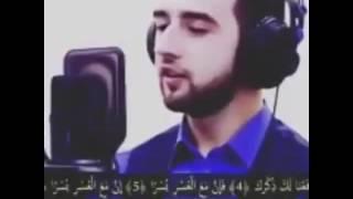سوره الشرح بصوت جميل للقارئ المقدوني مولانا كورتش    surat acharh mawlana kortech