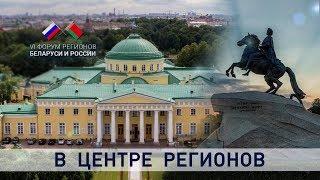 Что предложили на VI Форуме в Питере главы государств? Почему дедлайн определён декабрём?