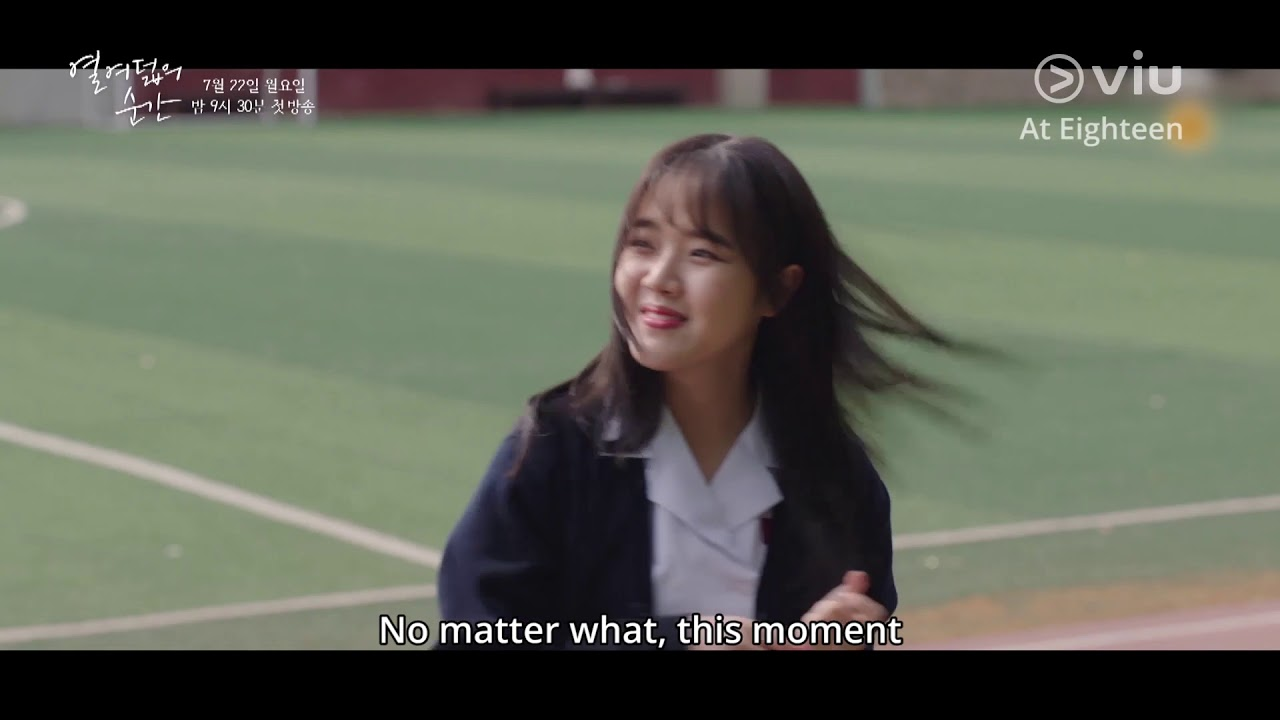 ONG SEONG WU & KIM HYANG GI | AT EIGHTEEN | K-Drama Trailer