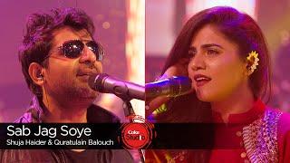 Coke Studio Season 9| Sab Jag Soye| Quratulain Balouch & Shuja Haider
