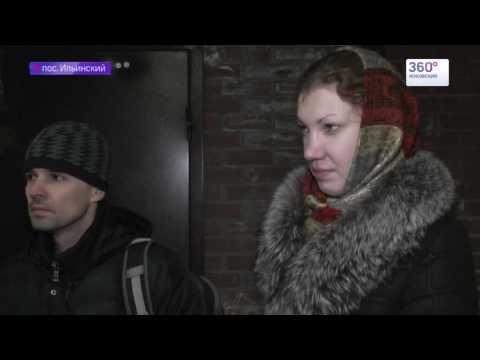 Жители Ильинки остались без отопления и электричества