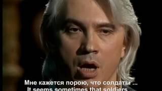 Журавли/Cranes - Dmitry Hvorostovsky (3.2003)