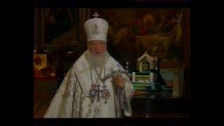 Пасха Христова-2016. Прямая трансляция богослужения из Храма Христа Спасителя