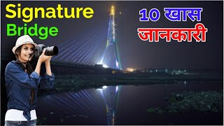 Signature Bridge : 10 Important information, signature bridge Delhi india, signature bridge tourism