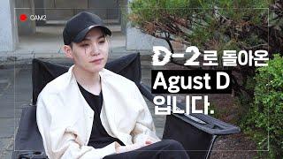 Download Agust D 'D-2' Mixtape Interview Mp3 and Videos