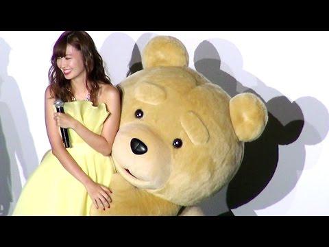 テッドとクマ友が小嶋陽菜にセクハラしまくり!