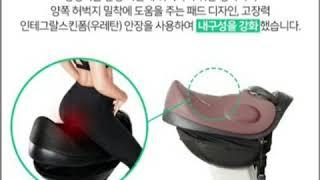 승마운동기렌탈 1661 7559 탄다 승마운동기구 효과