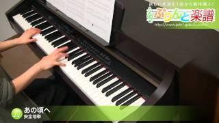 使用した楽譜はコチラ http://www.print-gakufu.com/score/detail/66683...