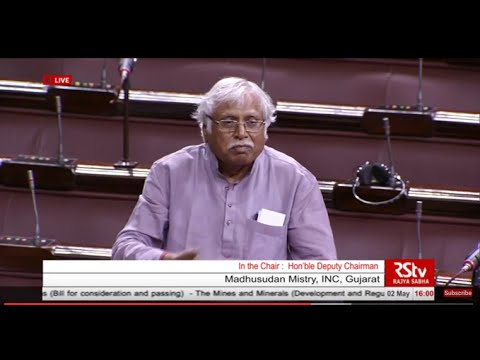 Sh. Madhusudan Mistry's Comments On The Mines & Minerals (Devt. & Regulation) Amnd. Bill, 2016