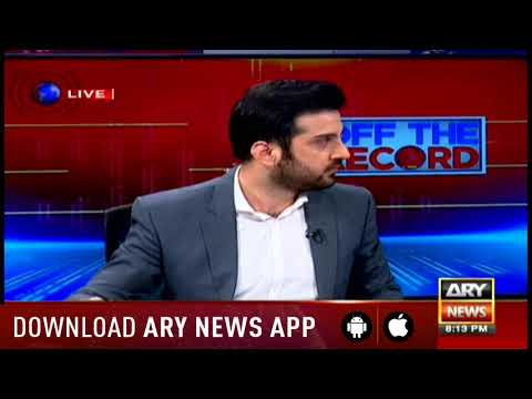 Off The Record - Topic:Ayaz Khan's analysis on Zaeem Qadri's parting after Ch. Nisar