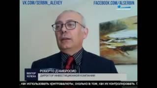 Смотреть видео Легализация криптовалют в России ТВ новости Санкт Петербург Ванкоин Биткоин Лайткоин Этериум Монеро онлайн