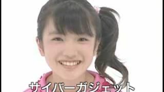 サイバーガジェットイメージガール 美山加恋ちゃんが登場するCM コード...