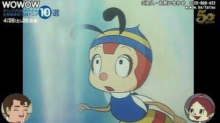 http://gigazine.net/news/20120418-wowow-tatsunoko50th-all-finale/ ...