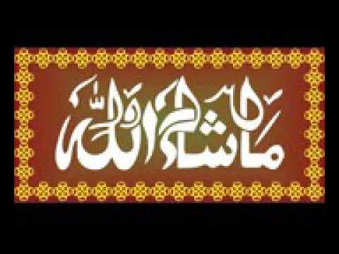Afzal muzaffar puri new naat 2019