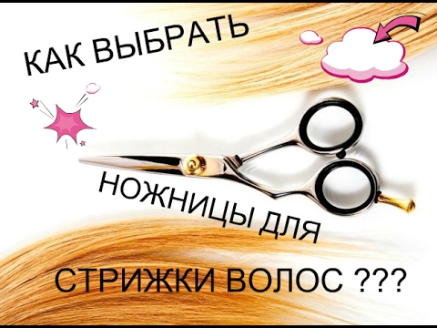 Настройка машинки для стрижки волос. Выставление ножей.