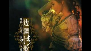 李秀莲:可爱的一朵玫瑰花