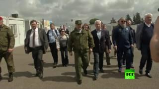 وفد برلماني روسي أوروبي يزور مركز حميميم