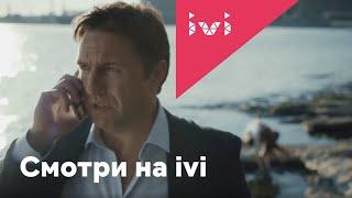 «Дорогой папа» | трейлер фильма с Владимиром Вдовиченковым