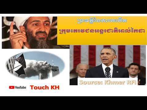 Global Terror network founded by Osama Bin Laden