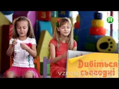 bolshih-dve-na-odnogo-video-dlya-vzroslih-igri-dlya