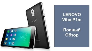 Lenovo Vibe P1m - полный обзор