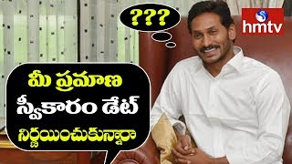 YS Jagan Speaks to Media Over AP Polling | Telugu News | hmtv