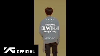 Download lagu TREASURE - 미쳐가네(Going Crazy) VERTICAL CAM