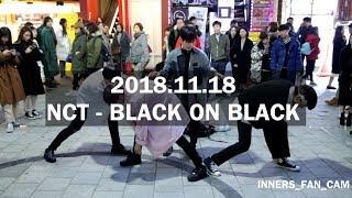[innerS _ 이너스] 181118 홍대공연 1차 / NCT 엔씨티 - BLACK ON BLACK 블랙온블랙