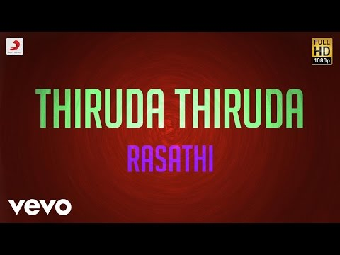raasathi raasathi song lyrics