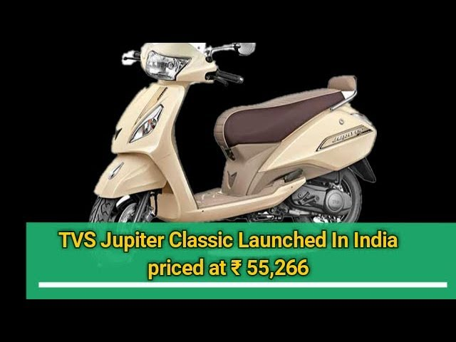 LAUNCHED ! 2017 TVS JUPITER CLASSIC LAUNCHED