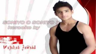 Instrumental Karaoke_RAAZ Movie_Soniyo O Soniyo By Wajahat Jawaid