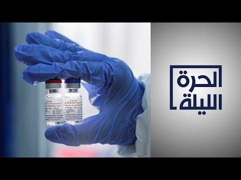 وسط شكوك دولية بفاعليته.. روسيا تبدأ إنتاج لقاحها لفيروس كورونا  - نشر قبل 11 ساعة