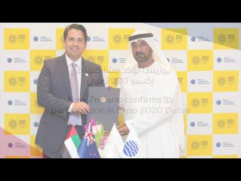 New Zealand confirms its participation in Expo 2020 Dubai