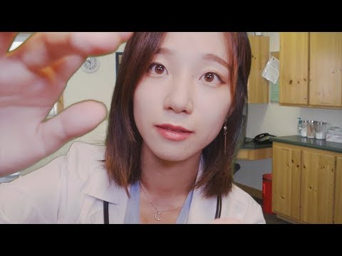 School Nurse Caring You💓/ ASMR Wound Treatment & Physical Examination Roleplay
