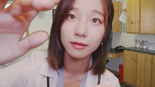 School Nurse Caring You💓/ ASMR Wound Treatment & Physical Examination