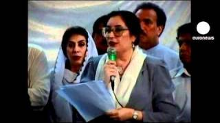 Arrest warrant for former Pakistani president