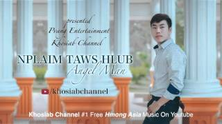 Ger Xiong - Nplaim Taws Hlub | Male Ver (Official Audio) [Hmong New Song 2016]