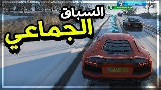 Forza Horizon 4 | السباق الجماعي المفاجئ