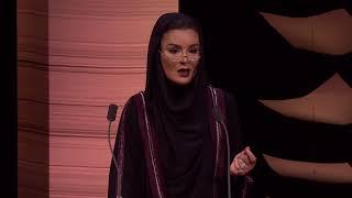 HH Sheikha Moza bint Nasser | BİLGE 2017 | Açılış konuşması