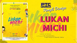 Preet Harpal Calls Lukan Michi His Best Punjabi Film So Far | PTC Punjabi | Rangli Duniya