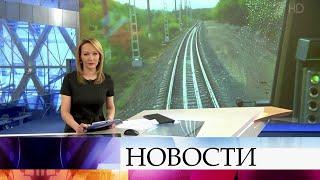 Выпуск новостей в 12:00 от 22.04.2020
