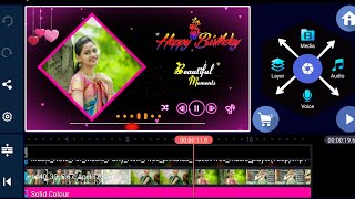 how to create your girlfriend birthday wishes video edit with kinemaster in Telugu by Eswar tech