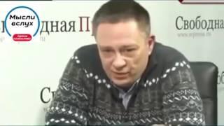 Степан Демура Украина умирает