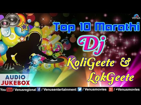 free download marathi dj remix mp3 songs