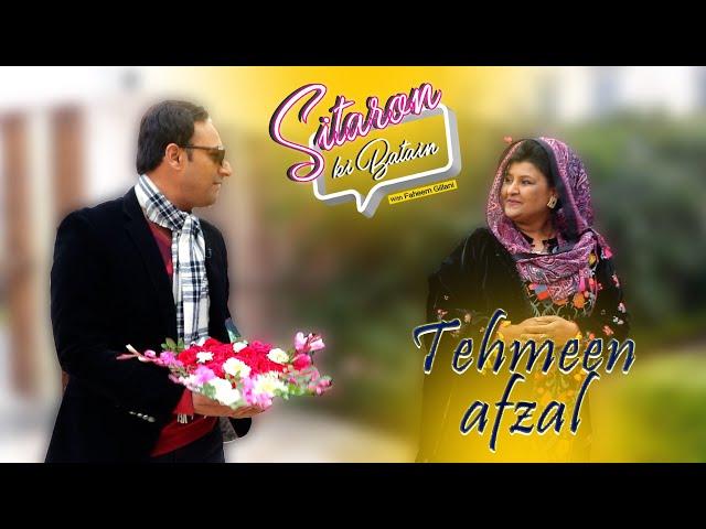 A Legendary Conversation With Tehmeena Afzal | Sitaron Ki Batain With Faheem Gilani | 9NewsHD