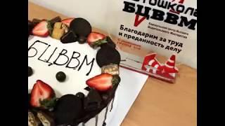 Автошкола БЦВВМ, права В, А  Барнаульский Центр Высшего Водительского Мастерства