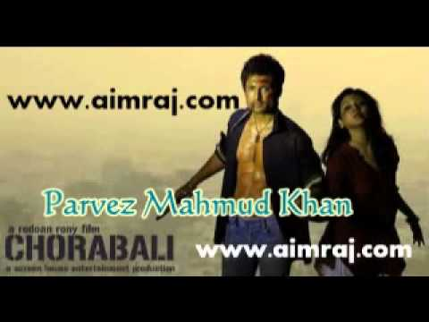 Dukher chorabali (full song) mimi download or listen free.